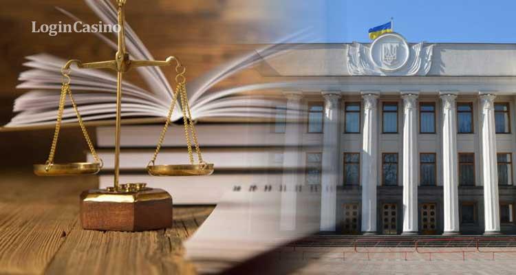 Легализация казино в Украине без соблюдения международных стандартов – «пшик»