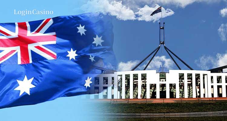 В Австралии будет создан национальный реестр самоисключения