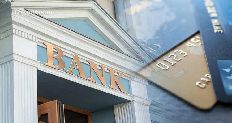будет запущен переходный период для банковских учреждений