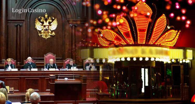 Резидент «Азов-Сити» не получит компенсацию за закрытие ИРКЗ