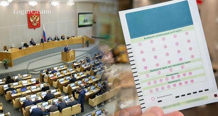 Госдума РФ приняла решение по противодействию в проведении нелегальных азартных игр