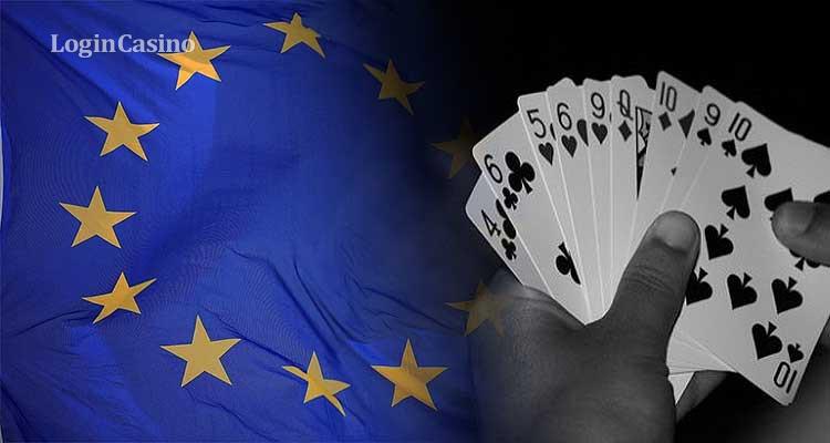 К 2022 году доход ЕС от гемблинга достигнет почти €30 млрд