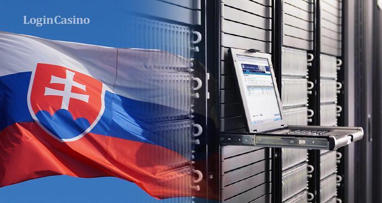 Новый закон требует, чтобы серверы операторов онлайн-гемблинга находились в Словакии