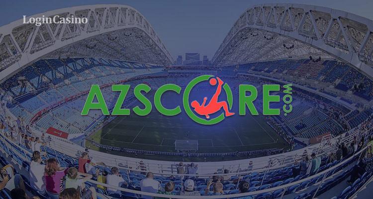 Azscore – вся Российская Премьер-лига в твоем смартфоне