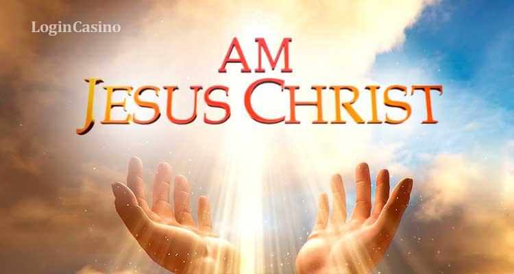 I Am Jesus Christ: обнародован второй трейлер игры о жизни Иисуса Христа
