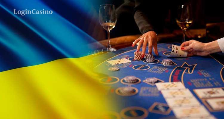 Игорные заведения Украины останутся в тени – эксперт