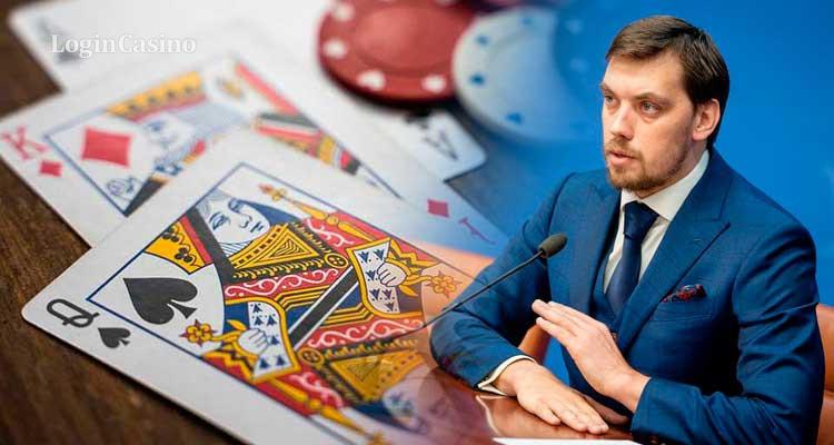 Работа в нелегальном казино играть казино онлайн клубнику
