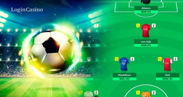 Мировой чемпионат по онлайн фентези-футболу достиг новых рекордов