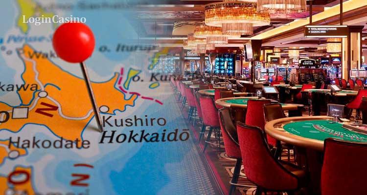 Хоккайдо не намерена выходить из программы по получению лицензии IR