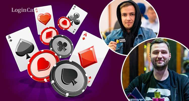 Украинцы заняли призовые места на PokerMatch и Progressive KnockOut