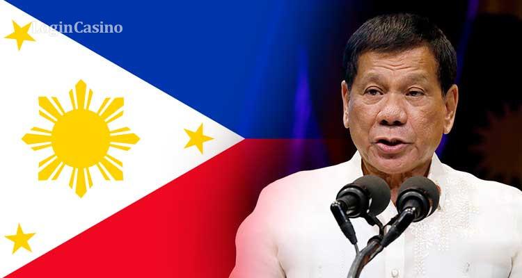 Президент Филиппин пообещал, что Китай не окажет влияния на положение POGO