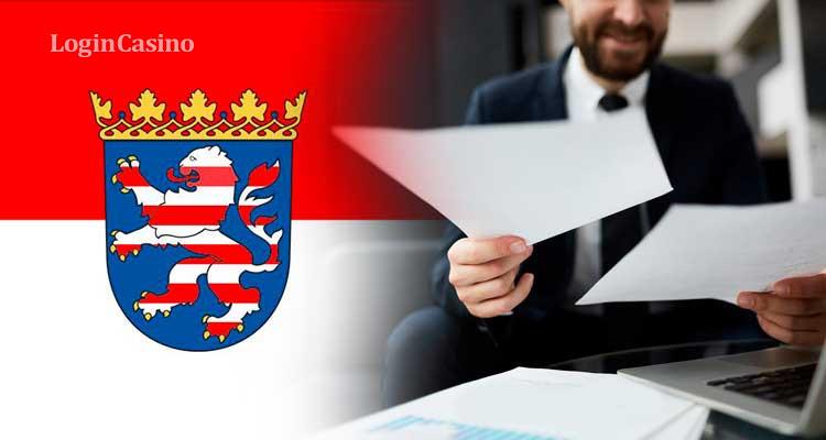 Немецкая земля Гессен получила 11 заявок на лицензирование беттинг-операторов