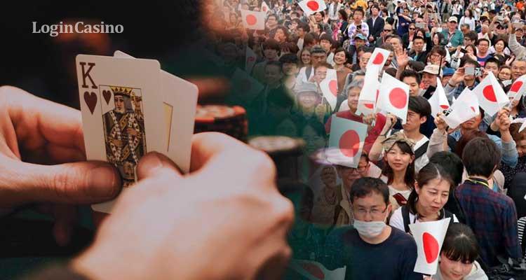 Японцы поддерживают пересмотр легализации казино