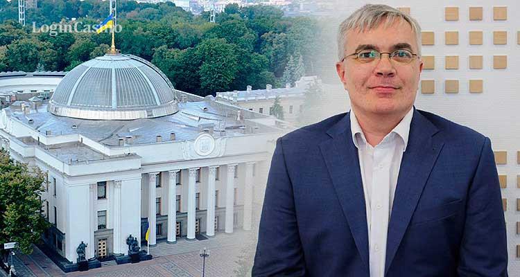Принятие предложенного для голосования проекта закона об игорном бизнесе является ошибочным путем – Александр Чебаненко