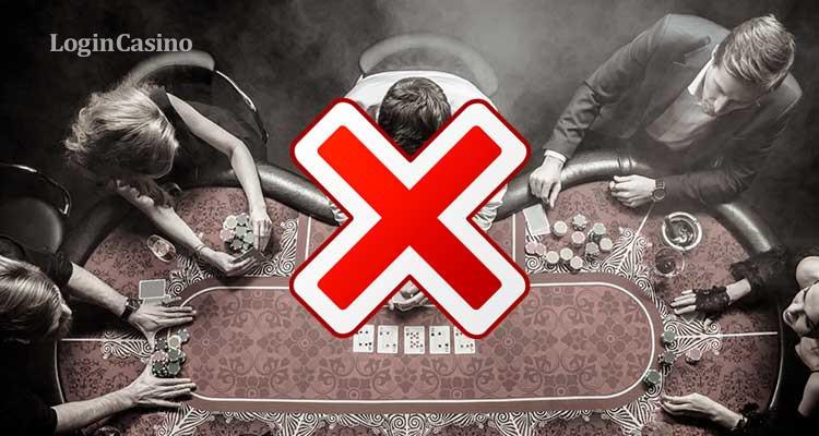 В Украине отменена крупная покерная серия
