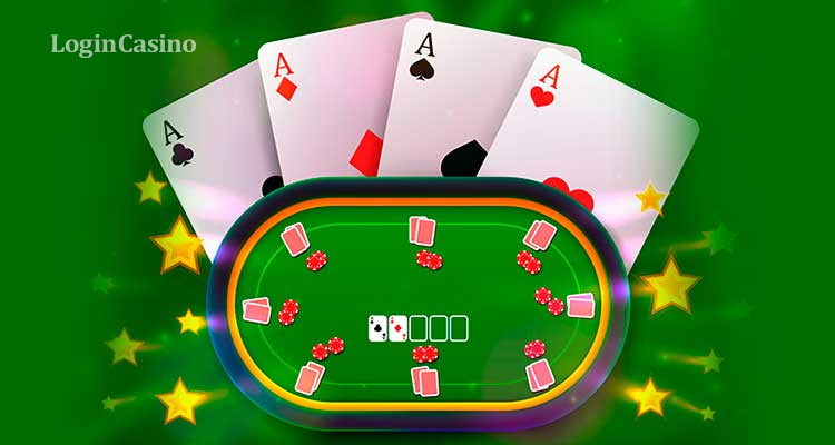 онлайн покер вводы по
