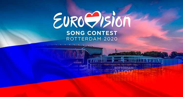 Кто едет на Евровидение в 2020 году от РФ