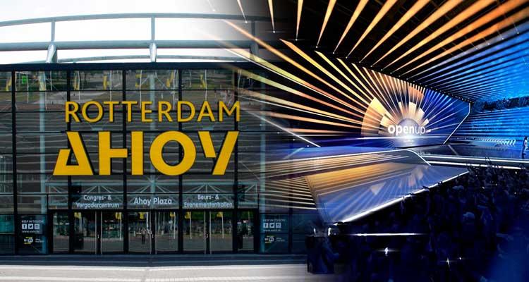 Евровидение 2020: где пройдет конкурс?