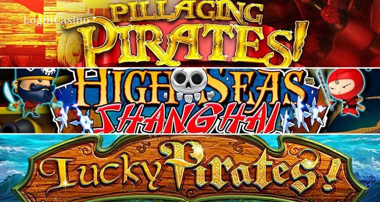 игровые слоты про пиратов