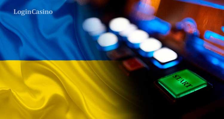 События, касающиеся законодательных вопросов игорного рынка Украины