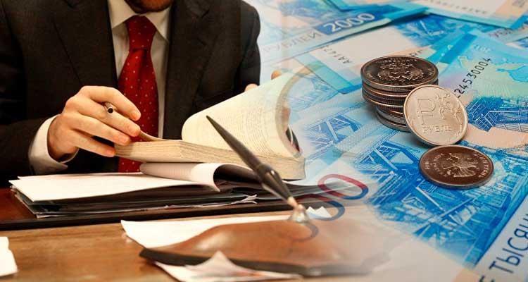 сумма компенсации составляла 3,3 млрд рублей убытков
