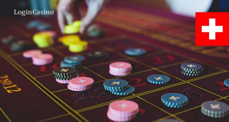 Положение казино купон для казино вулкан