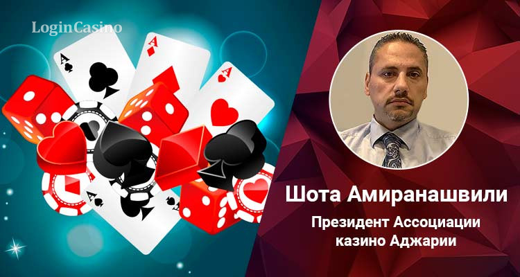 Ассоциация к слову казино игровые автоматы сеиф