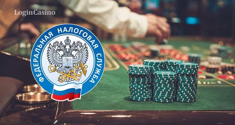 Сумма налога для казино играть в казино вулкан слоты бесплатно