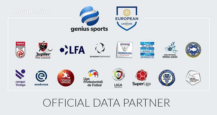 Футбольные лиги 16 стран заключили соглашение со стриминг-сервисами, среди которых и Genius Sports