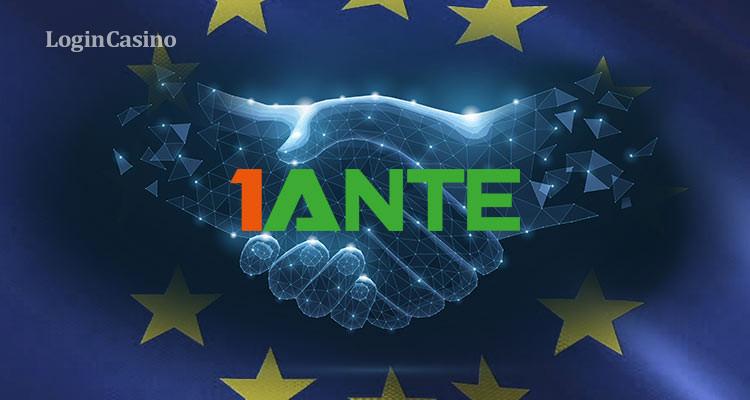 Роль ЕС в налаживании сотрудничества между игорными регуляторами стран-участниц