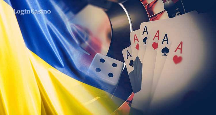 Легализация гемблинга на рынке Украины: поддержка инфраструктуры и спорта за счет игорного бизнеса