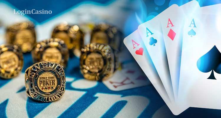 WSOP Circuit 2020 продолжат без гарантированного призового фонда