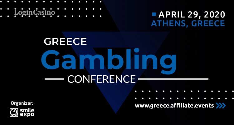 Greece Gambling Conference: ивент об игорном рынке Греции и перспективах его развития
