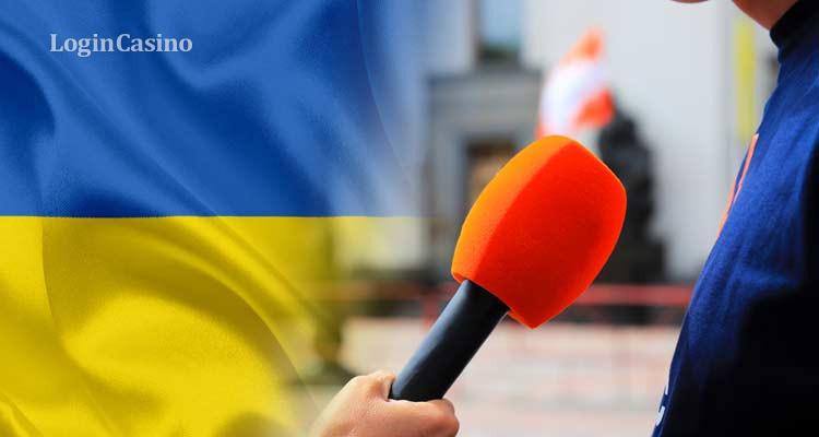 Азарт глазами украинцев: опрос