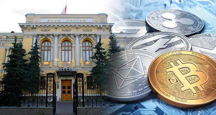 Выпуск и обращение криптовалют в России подпадут под запрет: причины