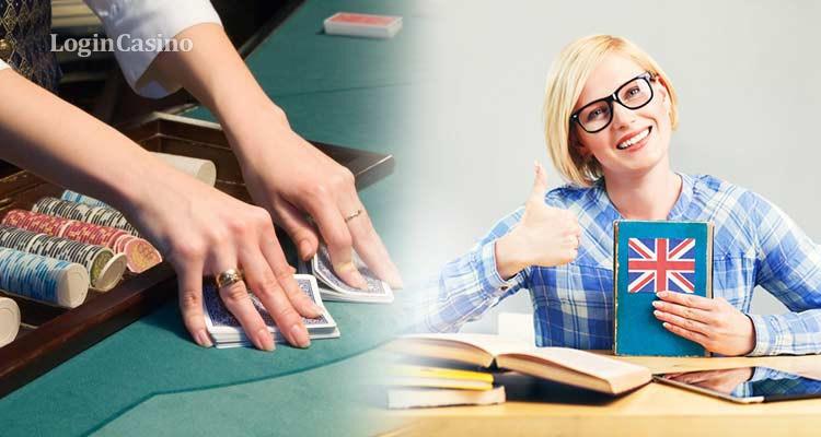 Британские школьники и студенты будут осведомлены о вреде азартных игр