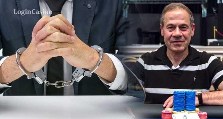 Основатель PokerStars решил сдаться властям США