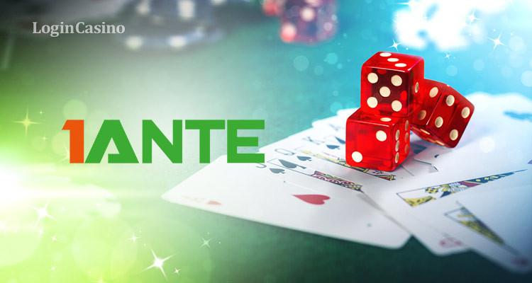 Защита казино программа игра в европейскую рулетку без денег