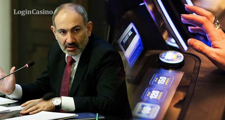 Игровые автоматы исчезнут с газозаправочных станций Армении 1 мая