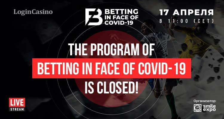 Финальная программа онлайн-конференции Betting in face of COVID-19 для ЕС-рынка
