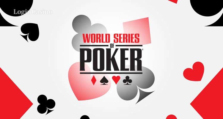 Проведение WSOP перенесено предварительно на осень