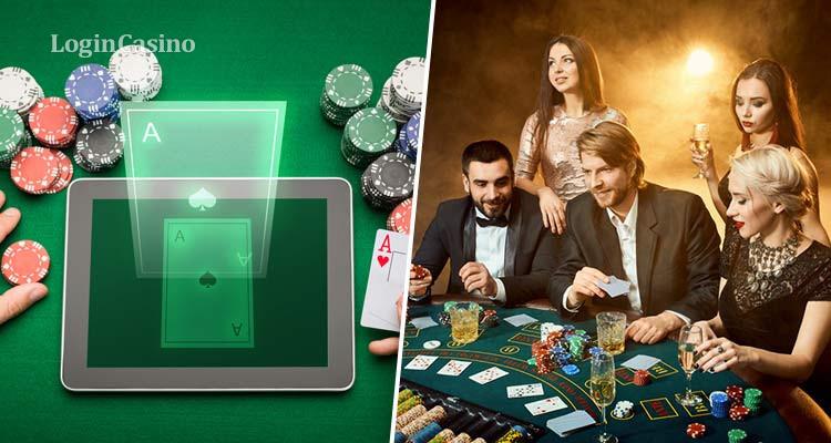 Онлайн казино турции покер фейс песня слушать онлайн
