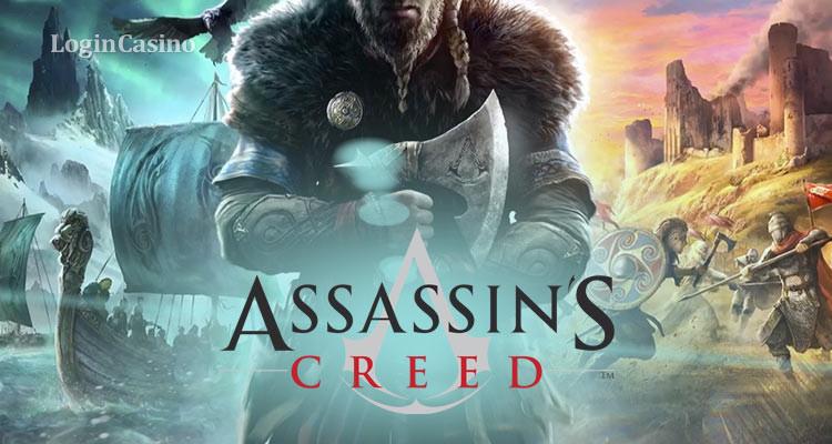 Assassin's Creed: новая часть – ключевой арт игры был показан в прямом эфире