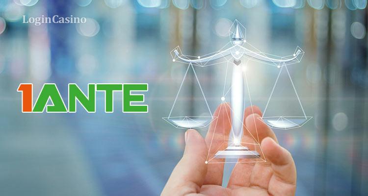 Конституционный суд Латвии возбудил дело о запрете индустрии онлайн-гемблинга