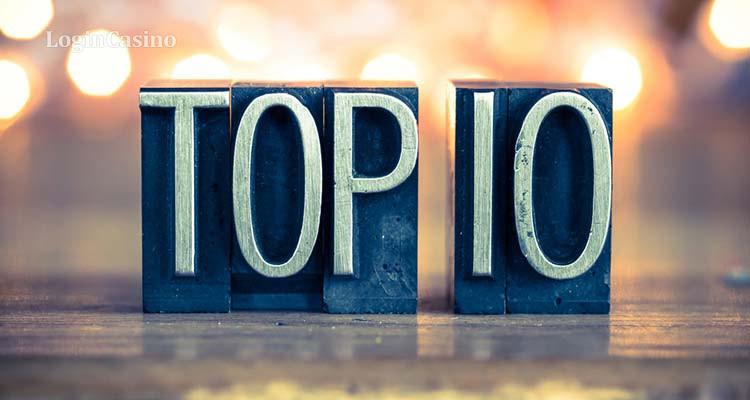 РФ попадает в топ-10 мира по темпу роста и объему гемблинг-рынков