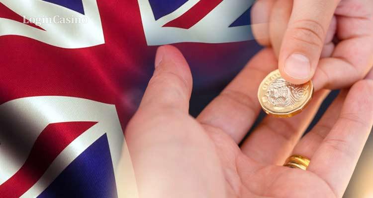 Крупный лотерейный оператор окажет финансовую помощь благотворительным организациям