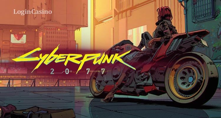 Cyberpunk 2077 представят позже: CD Projekt Red обосновал причины