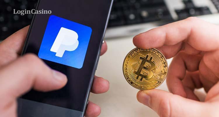 PayPal может запустить операции с криптовалютой