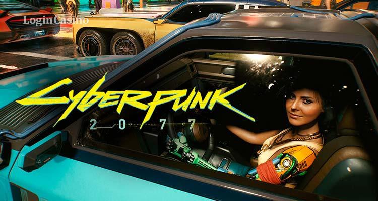 Cyberpunk 2077: трейлер новой антиутопии уже в Сети