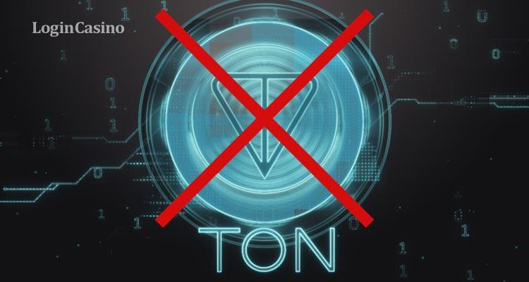 Запуск TON отменяется: Telegram оштрафовали на $18,5 млн